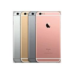 Iphone 6s 16Gb Verizon/Gsm Unlocked B-/C Grade